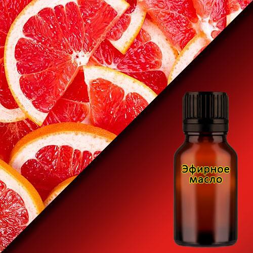 703 - Эфирное масло грейпфрута